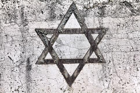 Betshalom | SHORASHIM