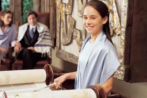 Bat mitzvah reform judaism and homosexual marriage